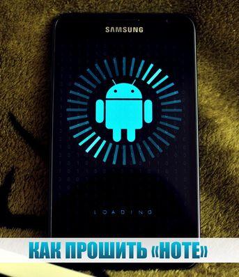 Скачать Опера На Китайский Samsung Не Андроид